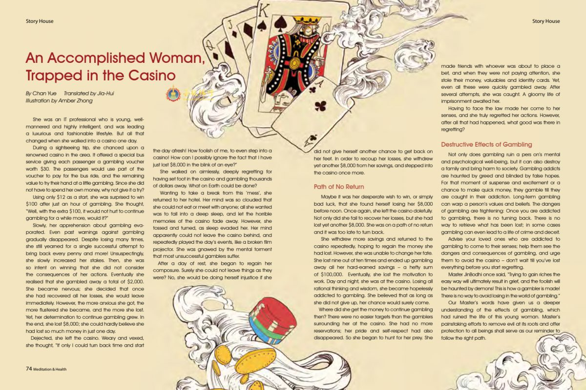 #5 – An Accomplished Woman Trapped in the Casino