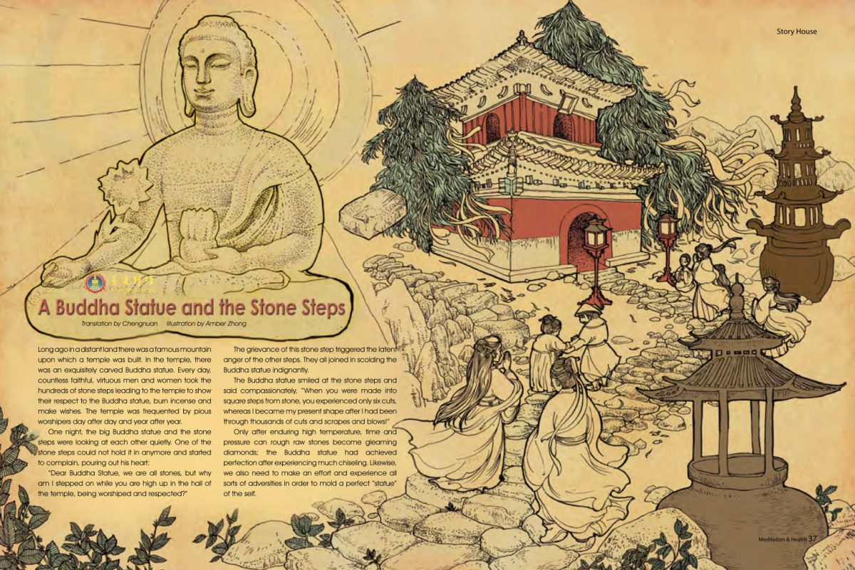 #6 – Buddha Statue and the Stone Steps