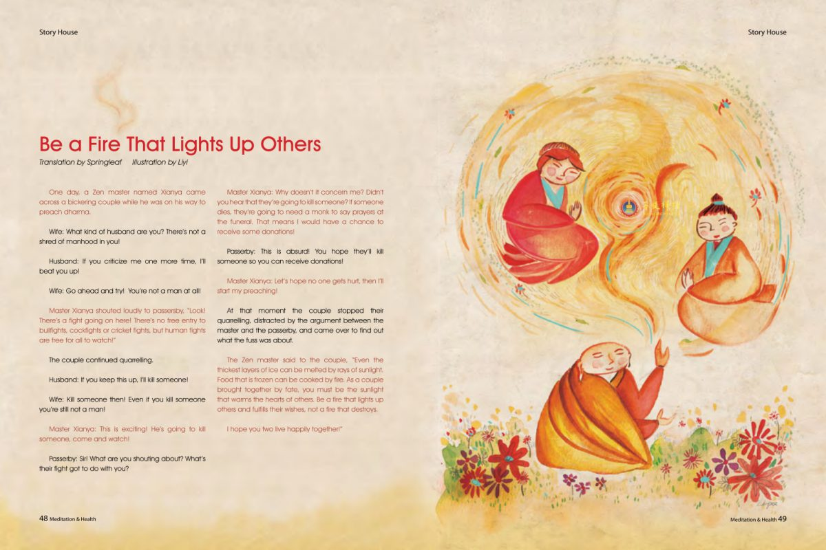 #7 – Be a Fire That Lights Up Others